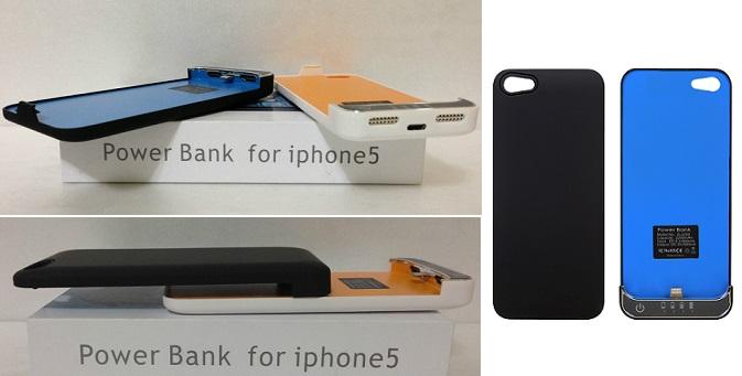 Πρακτική θήκη Power Bank για iPhone 5! - Cases τηλεπικοινωνίες   αξεσουάρ κινητών