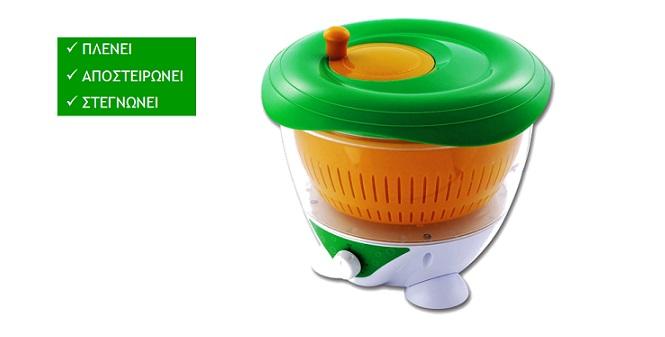 Στεγνωτήριο Τροφίμων 8W που λειτουργεί με Ενεργό Οξυγόνο, Bio Magic Cleaner AS-0 ηλεκτρικές οικιακές συσκευές   διάφορες οικιακές συσκευές