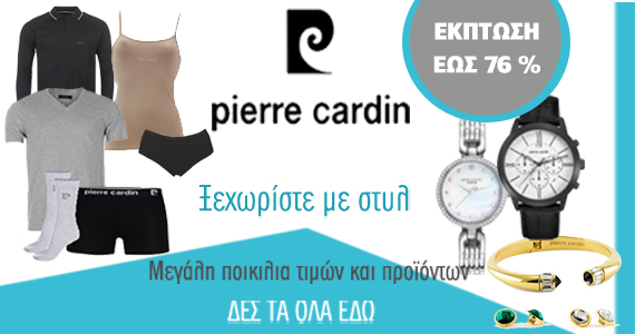 Pierre Cardin General