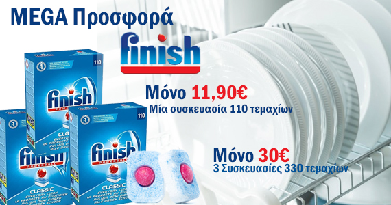 Finish Tablets