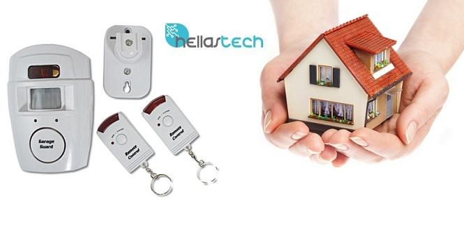 Συναγερμός με Ανιχνευτή κίνησης (ραντάρ) με 2 τηλεχειριστήρια! - TV οικιακά είδη   διάφορα είδη για το σπίτι