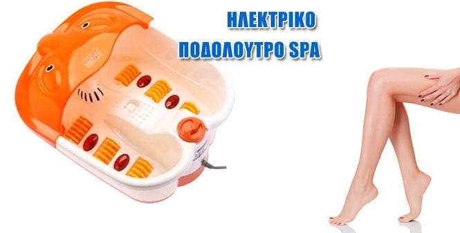 Ηλεκτρικό Ποδόλουτρο Spa με Μασάζ και Υπέρυθρη Θέρμανση SHUNI-SQ-368 - SHUNI υγεία  και  ομορφιά   μασάζ