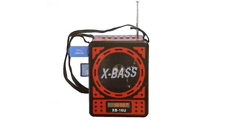 Φορητό επαναφορτιζόμενο Mp3 player/radio με ηχείο WAXIBA XB-16U! - WAXIBA