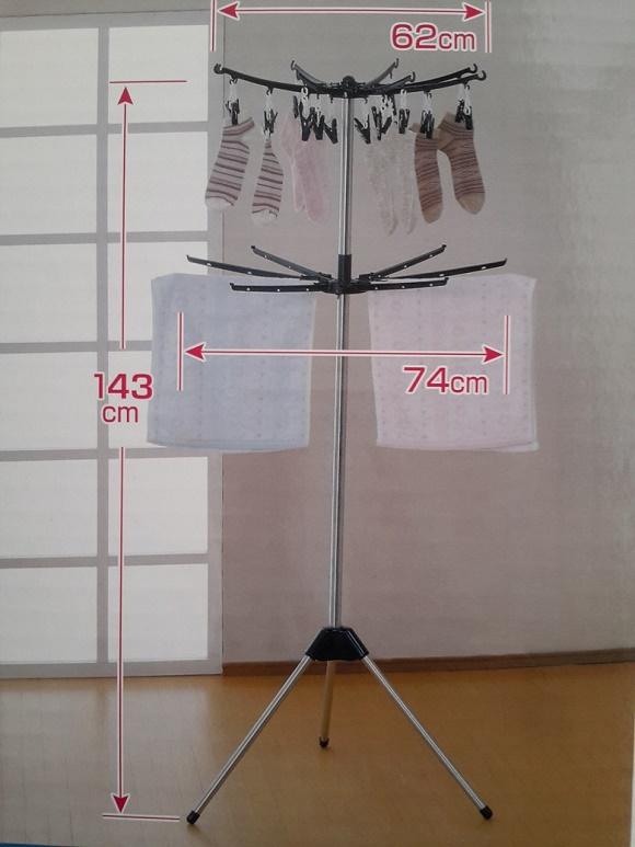 Κρεμάστρα Απλώστρα Ρούχων 163 x 62.5 cm - TV οικιακά είδη   διάφορα είδη για το σπίτι