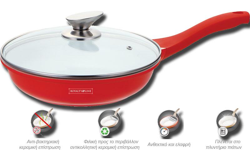 Royalty Line RL-BF26CL Τηγάνι με κεραμική επίστρωση γυάλινο καπάκι 26cm, κόκκινο μαγειρικά σκεύη   τηγάνια