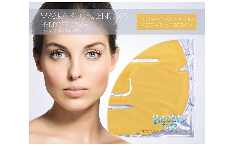 Μάσκα Προσώπου με Κολλαγόνο, Υαλουρονικό Οξύ και 24Κ Χρυσό για Αντιγήρανση (Υδρο υγεία  και  ομορφιά   περιποίηση προσώπου