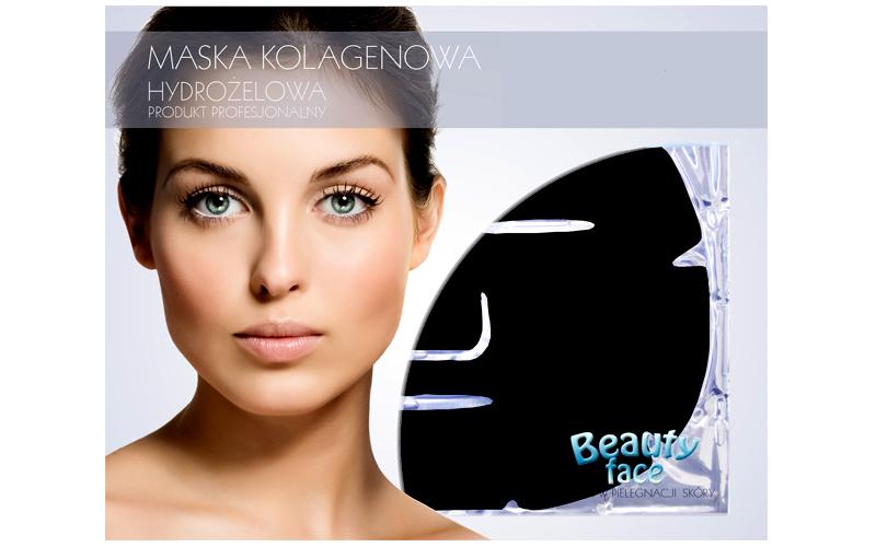 Μάσκα Προσώπου με Κολλαγόνο και Μαύρη Λάσπη από τη Νεκρά Θάλασσα για Καθαρισμό κ υγεία  και  ομορφιά   περιποίηση προσώπου