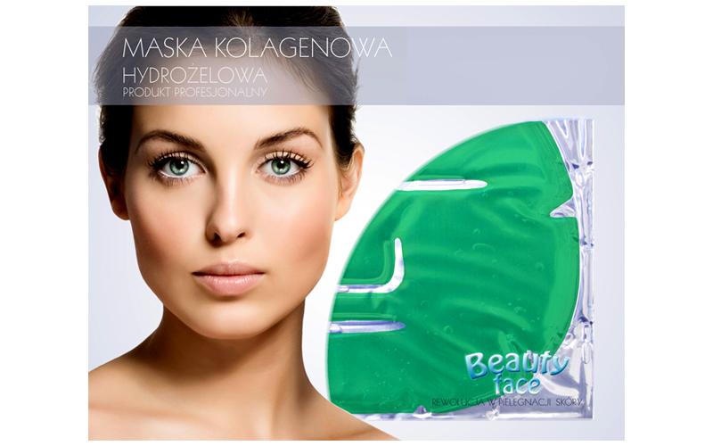 Μάσκα Προσώπου με Κολλαγόνο, Πράσινο Τσάι και Βιταμίνες για Αντιοξειδωτική Δράση υγεία  και  ομορφιά   περιποίηση προσώπου