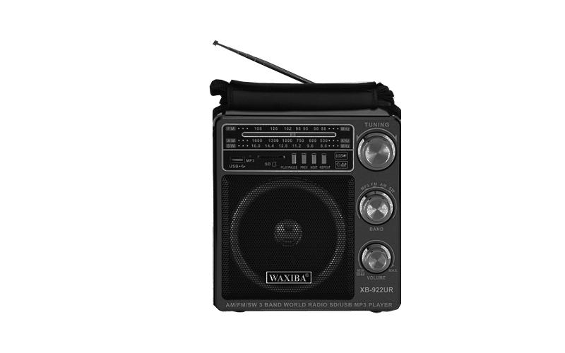 Επαναφορτιζόμενο Ραδιόφωνο - Multimedia Player Speaker 8W - Φακός LED 150LM - WA ηλεκτρονικά   ήχος