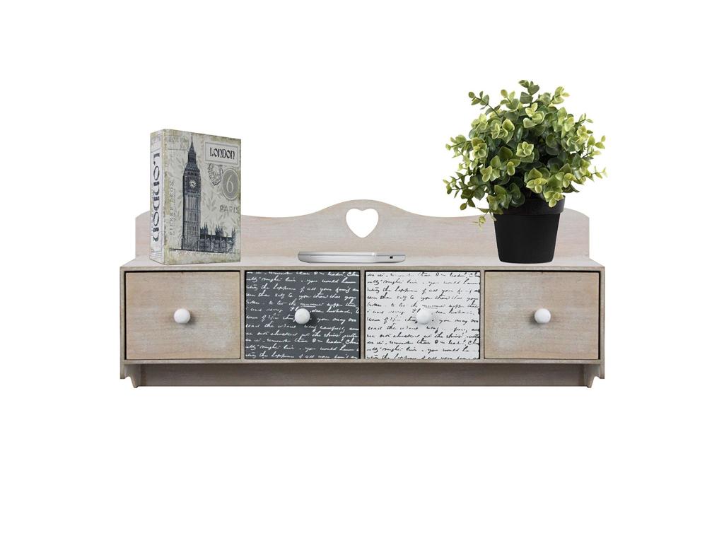 Ξύλινο Vintage Κρεμαστό Ράφι Τοίχου με 4 Συρτάρια για Αποθήκευση αντικειμένων 60
