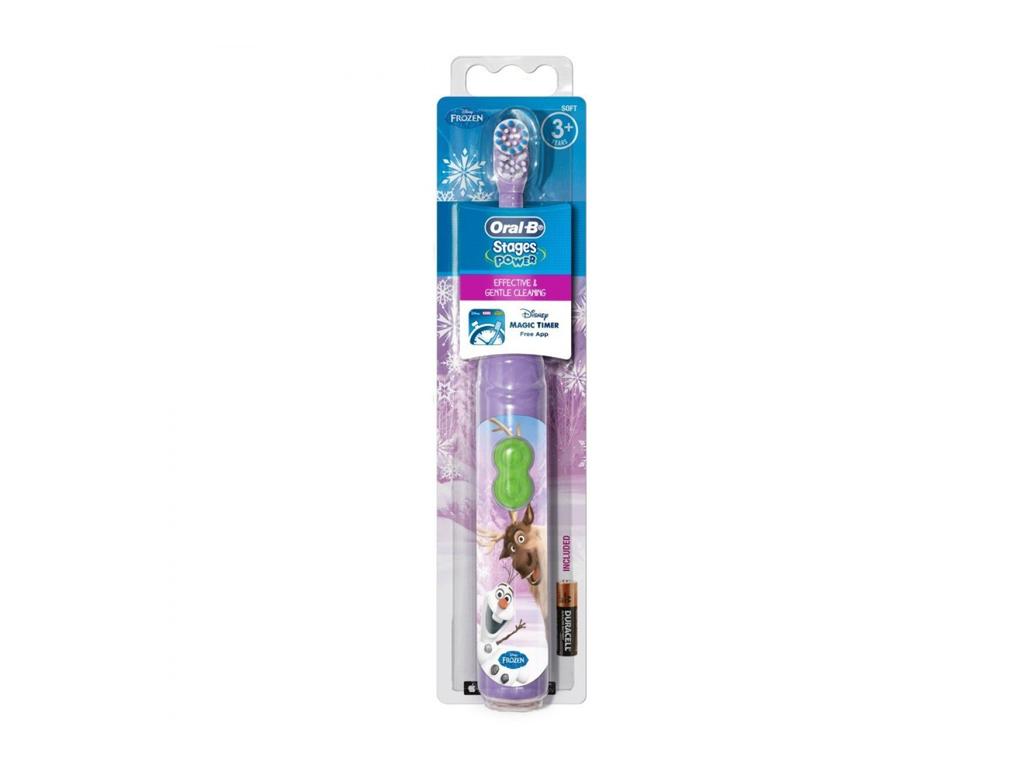 Oral-B Ηλεκτρική Παιδική Οδοντόβουρτσα με App Χρόνου, Περιστρεφόμενη Κεφαλή και  υγεία  και  ομορφιά