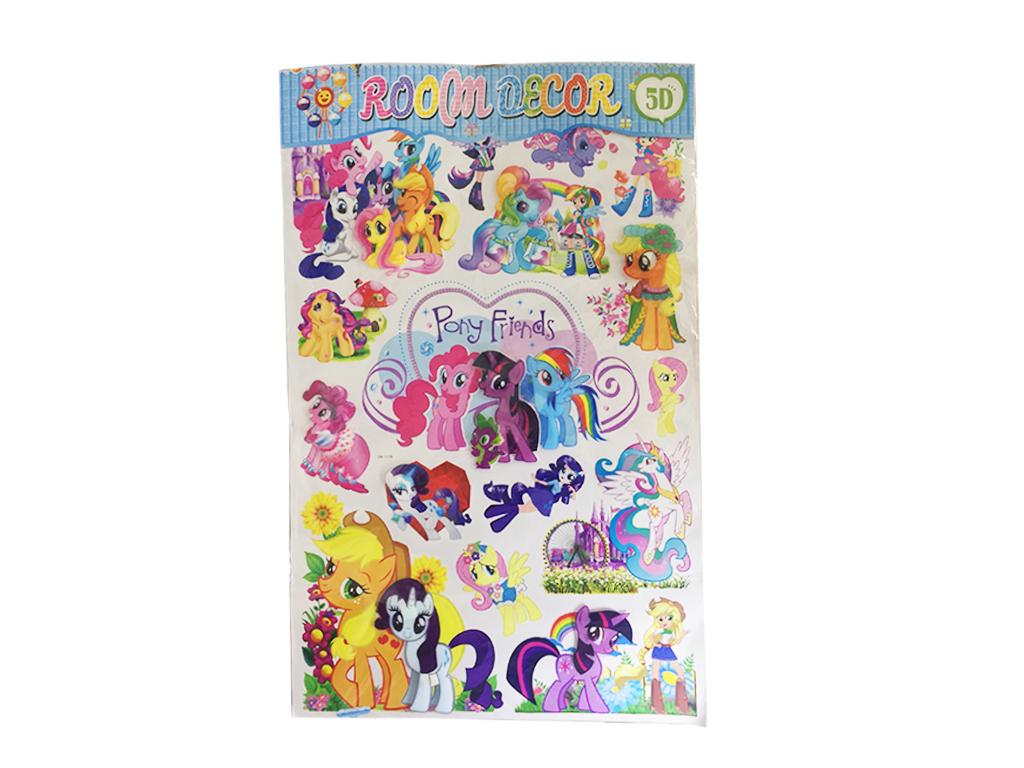 Σετ Παιδικά Διακοσμητικά Αυτοκόλλητα Σπιτιού με 5D Look Wall Stickers και θέμα Μ διακόσμηση και φωτισμός   πινακίδες  καμβάδες και αφίσες