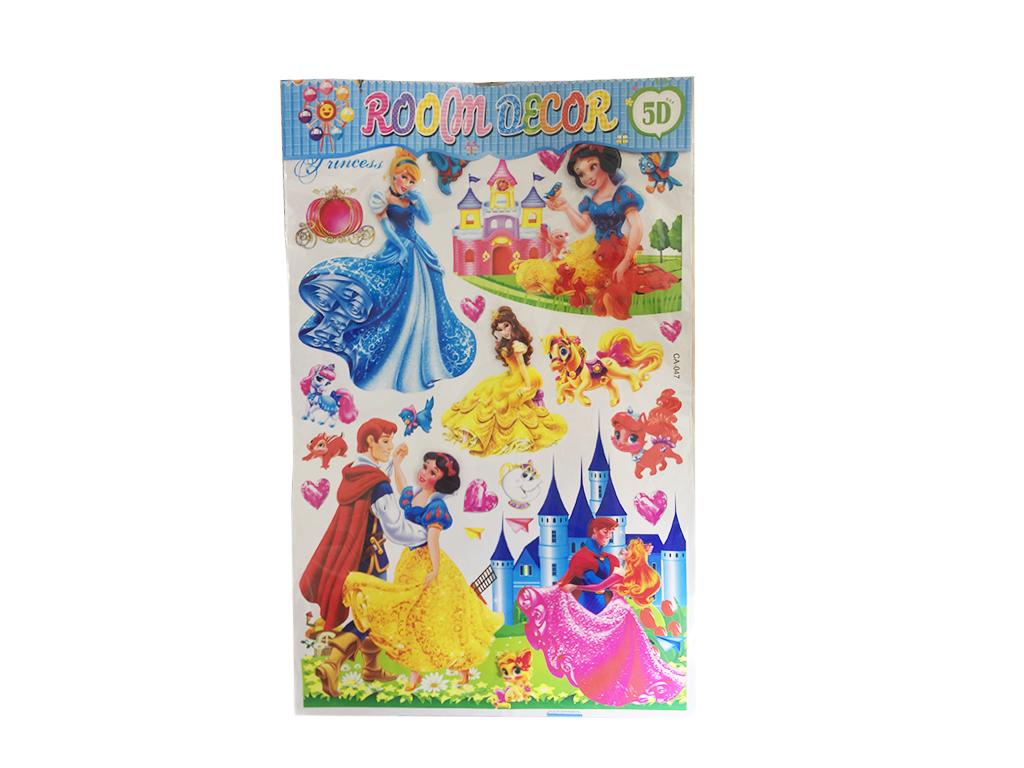 Σετ Παιδικά Διακοσμητικά Αυτοκόλλητα Σπιτιού με 5D Look Wall Stickers και θέμα Π διακόσμηση και φωτισμός   πινακίδες  καμβάδες και αφίσες