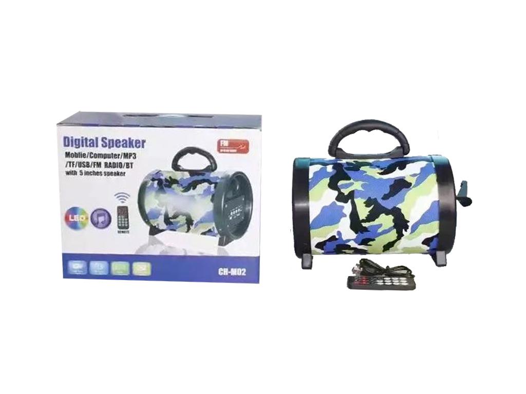Φορητό Ηχείο Bluetooth με υποδοχές USB/TF και Λειτουργία FM Ραδιόφωνο με Λαβή σε ήχος   bluetooth και μικρά ηχεία
