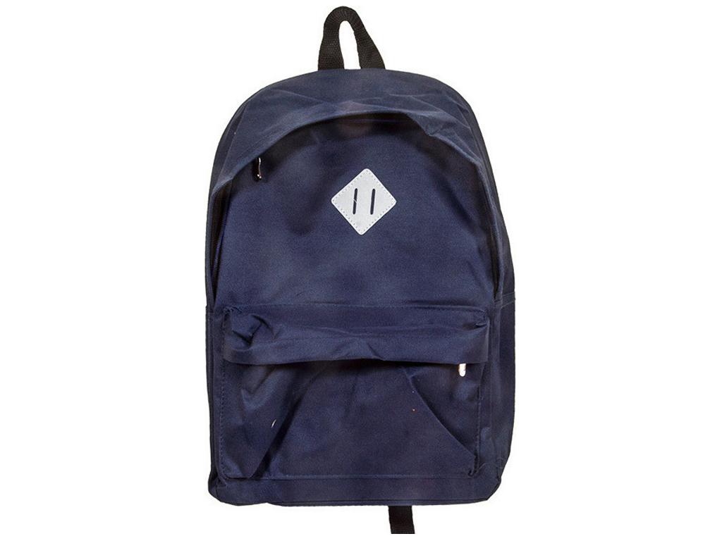 Σχολική Ανατομική Τσάντα Πλάτης Σακίδιο σε Μπλε Σκούρο χρώμα, 50-1150 - Cb σχολικά είδη   σχολικές τσάντες