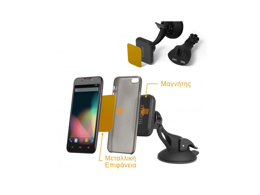 Technaxx Σετ Μαγνητικής Βάσης Στήριξης και Φορτιστής Αυτοκινήτου Κατάλληλο για S gps και είδη αυτοκινήτου   βάσεις στήριξης για κινητά και tablets