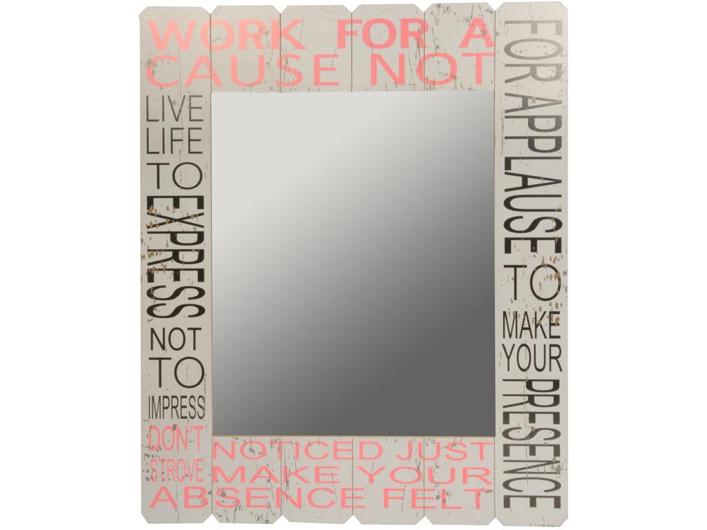 Καθρέφτης Τετράγωνος 48x60x1cm από ξύλο με ιδιαίτερο στυλ σε Γκρι χρώμα, 88111 - Cb
