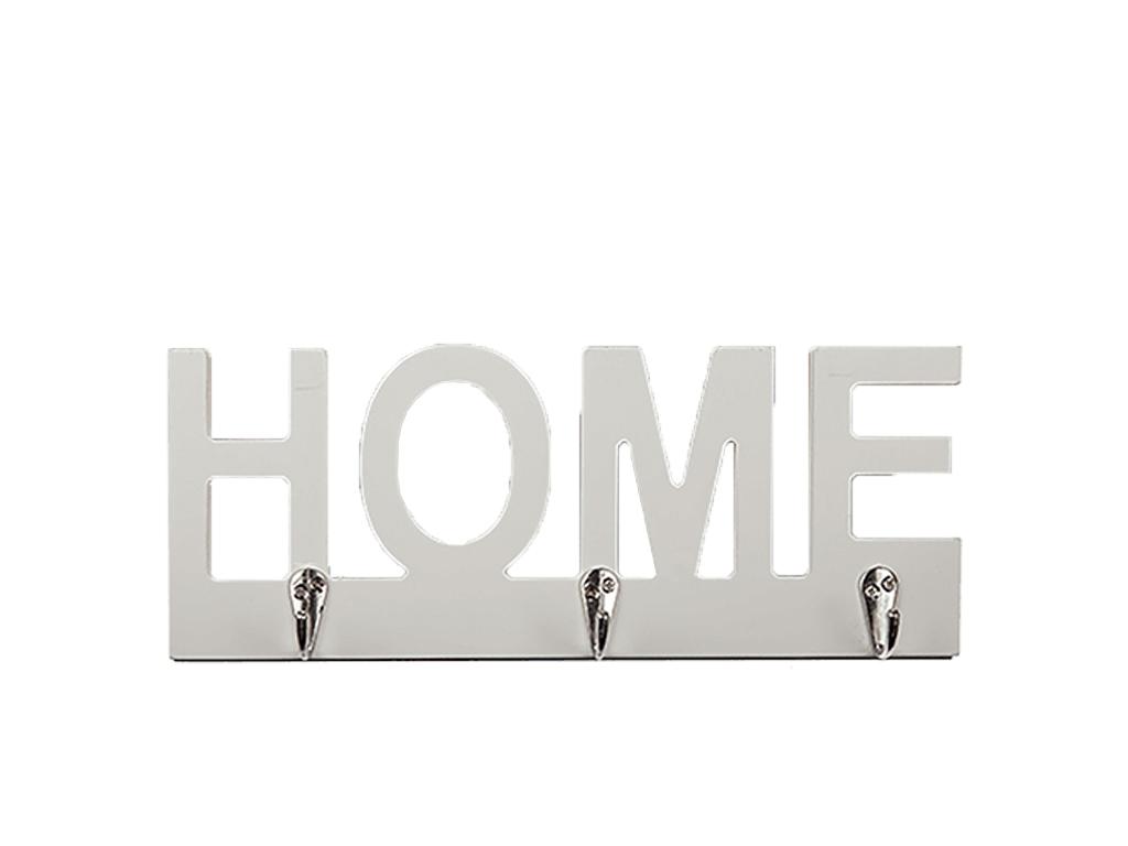 Ξύλινη Κρεμάστρα Τοίχου 'Home' 29x11.5cm με 3 Άγκιστρα, Roxan 144209 Λευκό - Roxan