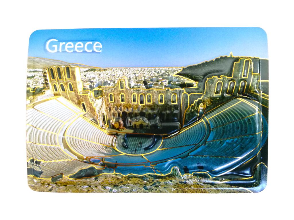 Μαγνητάκι Ψυγείου Τετράγωνο με ανάγλυφο σχέδιο Ωδείο Ηρώδου του Αττικού, 10x7cm, Ι Love Greece - Cb