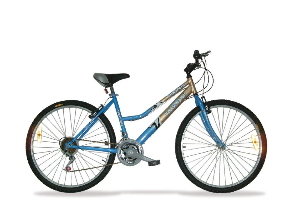 Ποδήλατο 26 ιντσών με 18 ταχύτητες σε Μπλε/Χρυσό χρώμα, Sogo BIC-26UNI - SOGO αυτοκίνητο  μηχανή  ποδήλατο