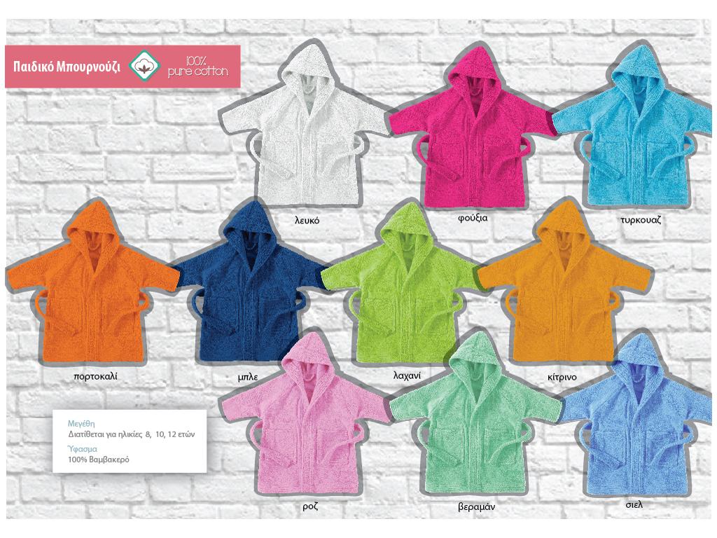 Παιδικό Μπουρνούζι Μπάνιου Πετσετέ με Κουκούλα Νο 10 σε διάφορα χρώματα, Isadore Lorraine Βεραμάν - Isadore Lorraine