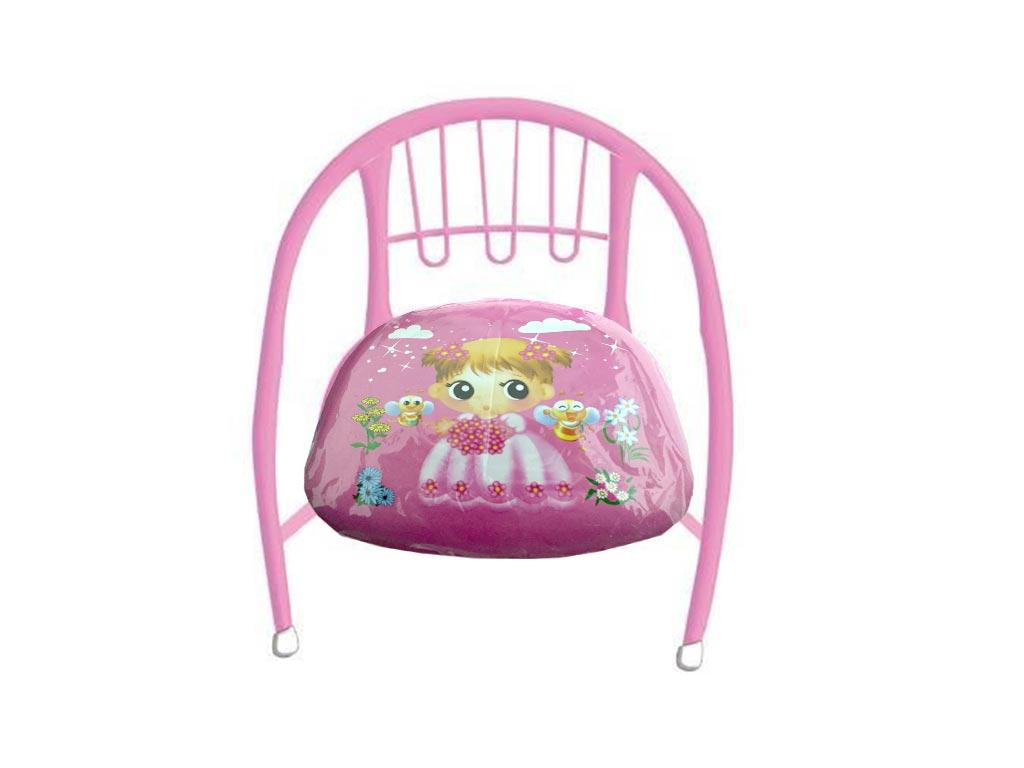 Παιδικό Μεταλλικό καρεκλάκι κάθισμα, διαστάσεων 36x34x34 cm, με μαλακό κάθισμα σε Ροζ χρώμα με Πριγκίπισσα - Cb