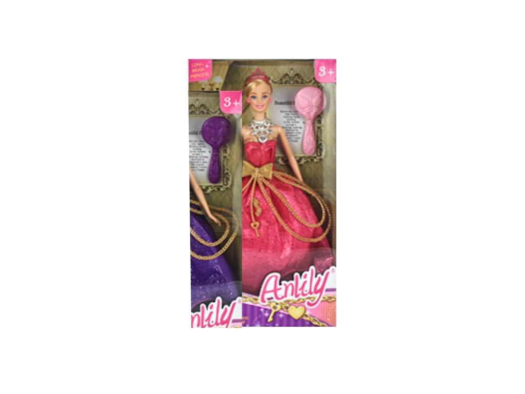 Παιδική Κούκλα Πριγκίπισσα Με Μακρύ Φόρεμα, σε 3 Χρωματισμούς Ροζ - Cb παιχνίδια   κούκλες και λούτρινα