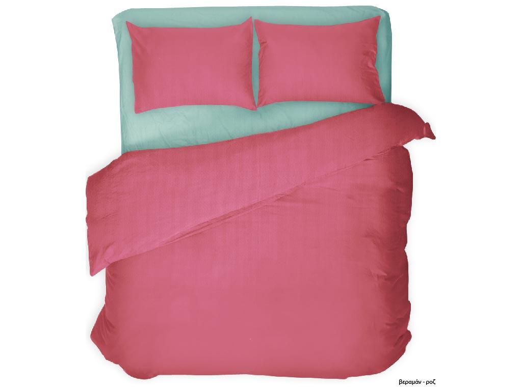 Σετ Υπέρδιπλα Σεντόνια και 2 Μαξιλαροθήκες Μονόχρωμα Κομποζέ Βαμβακοσατέν σε διάφορα χρώματα 220x240cm Βεραμάν - Ροζ - Cb