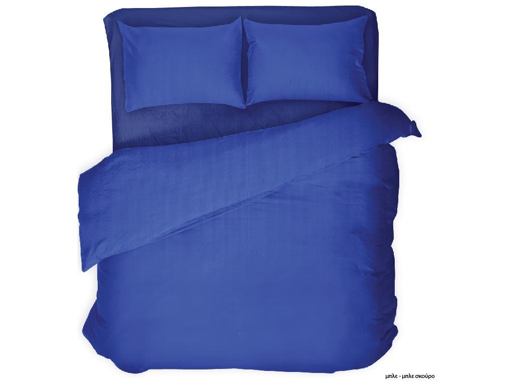 Σετ King Size Σεντόνια και 2 Μαξιλαροθήκες Μονόχρωμα Κομποζέ Βαμβακοσατέν σε διάφορα χρώματα 240x270cm Μπλε-Μπλε σκούρο - Cb