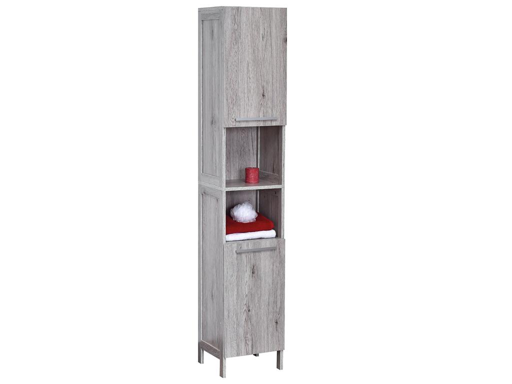 Ξύλινο Έπιπλο για το Μπάνιο με 2 Ράφια και 2 Ντουλάπια σε Γκρι χρώμα,διαστάσεων  μπάνιο   έπιπλα μπάνιου