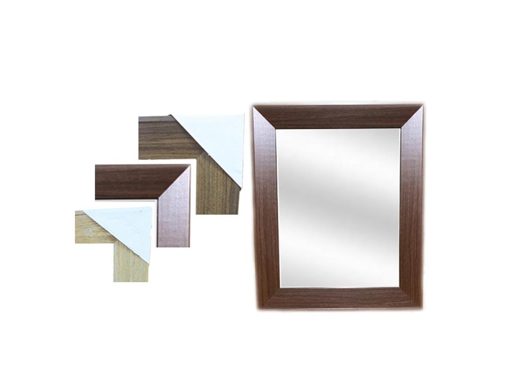 Ξύλινος Καθρέφτης επιτοίχιος σε Τετράγωνο σχήμα Μήκους 45 cm Σε 3 χρώματα Καφέ Γκρι - Cb