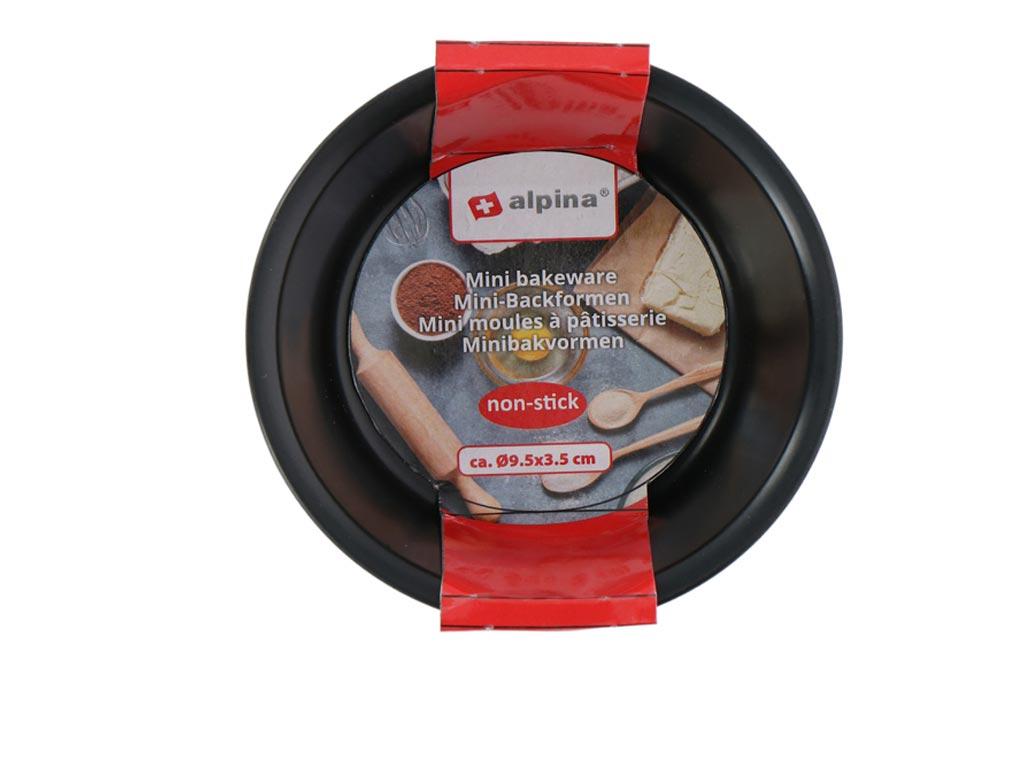 Alpina Μίνι Φόρμα Ζαχαροπλαστικής με αντικολλητική επίστρωση σε μαύρο χρώμα Στρογγυλό - Alpina Switzerland