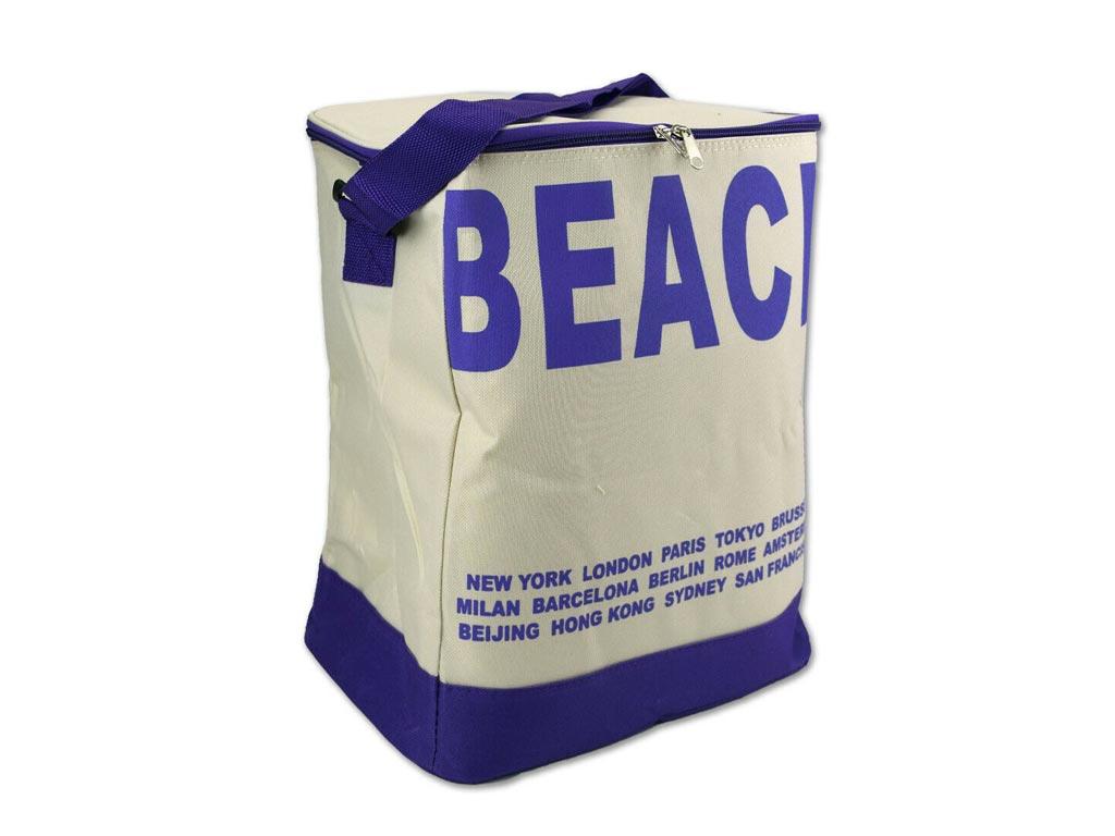 Ισοθερμική Τσάντα 20L με ιμάντα για τον ώμο σε 3 χρώματα, 28x18.5x35 cm, Cooler Bag Μωβ - Fresh & Cold