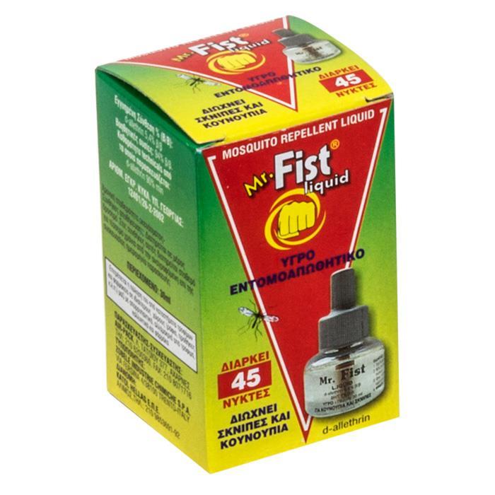 MrFist Ανταλλακτικό Υγρό Εντομοαπωθητικό Φιαλίδιο για Σκνίπες και Κουνούπια για 45 Νύκτες, 42-603 - Cb