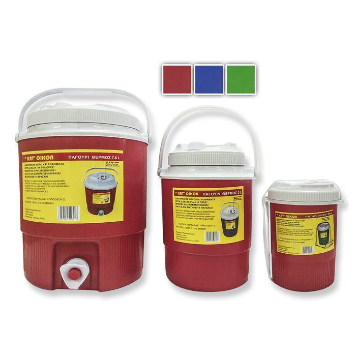 Σετ 3 Τεμ Ισοθερμικά Παγούρια Ψυγεία Νερού Cooler 7.6L 2L 0.75L σε 3 διαφορετικά κουζίνα   θερμός και παγούρια