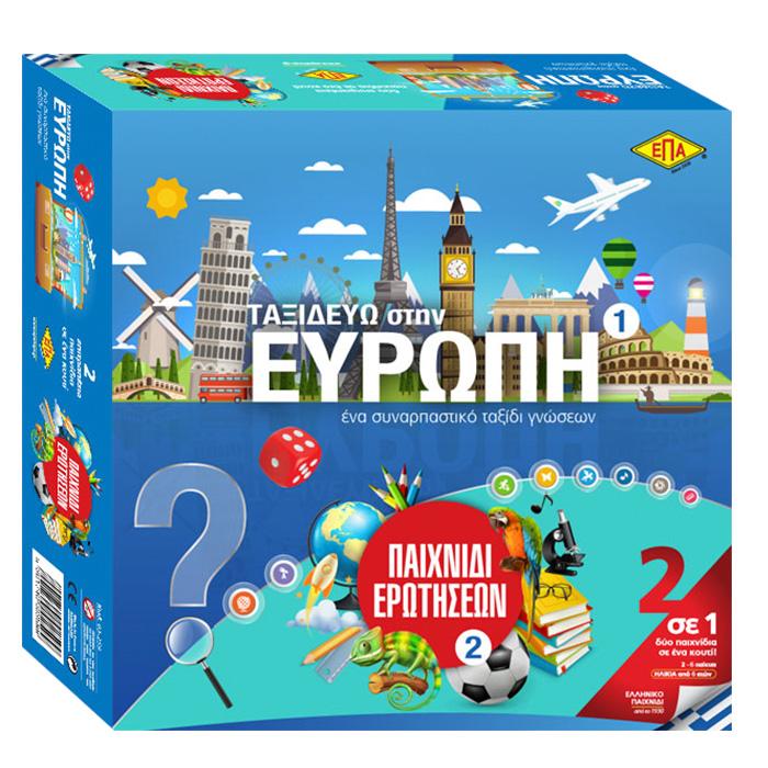 Επιτραπέζιο Παιχνίδι Ερωτήσεων, Ταξιδεύω στην Ευρώπη - Cb παιχνίδια   επιτραπέζια παιχνίδια