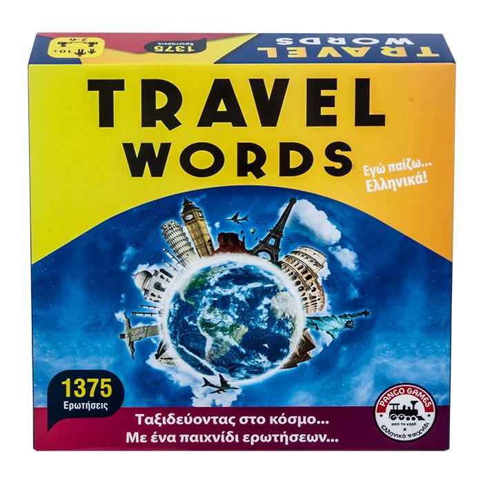 Επιτραπέζιο παιχνίδι Ερωτήσεων TRAVEL WORDS, με 1375 ερωτήσεις, Pango Games - Pa παιχνίδια   επιτραπέζια παιχνίδια