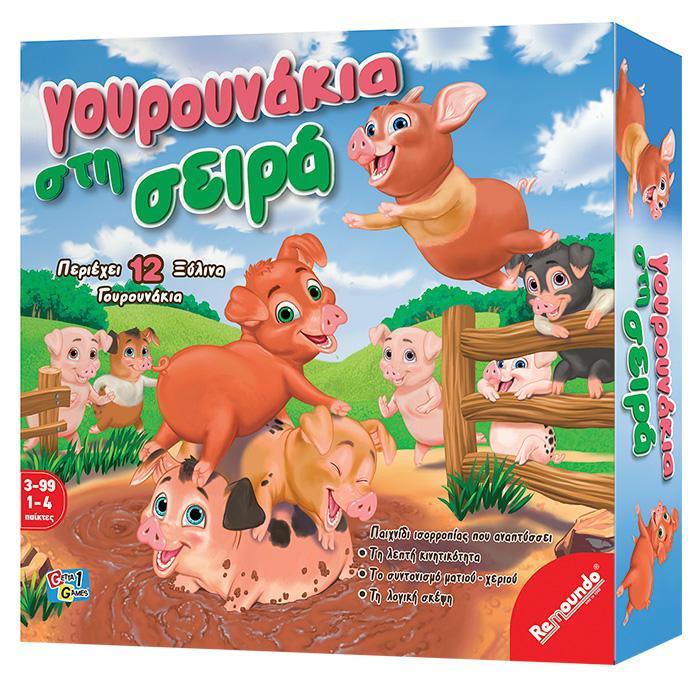Επιτραπέζιο παιχνίδι Γουρουνάκια Στη Σειρά - Cb παιχνίδια   επιτραπέζια παιχνίδια
