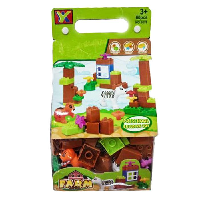 Σετ Παιδικά Πολύχρωμα Τουβλάκια Φάρμας 60 τεμ Κατάλληλο για παιδιά άνω των 3 ετώ παιχνίδια   τουβλάκια