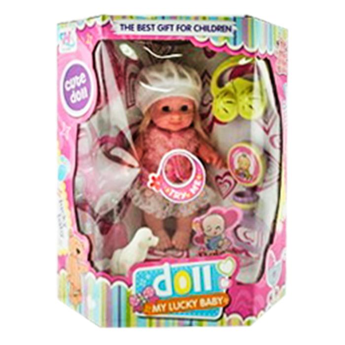 Παιδική Κούκλα Μωρό με Ήχους και Μπαταρίες, Ύψους 25cm - Cb παιχνίδια   κούκλες και λούτρινα