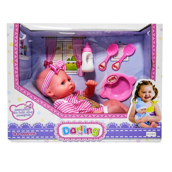 Παιδική Κούκλα Μωρό Ύψους 30cm με Αξεσουάρ Φαγητού - Cb παιχνίδια   κούκλες και λούτρινα
