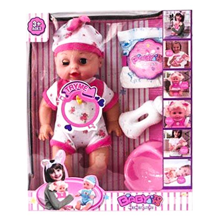 Παιδική Κούκλα Μωρό με Ήχους, Αξεσουάρ και Μπαταρίες Ύψους 32cm - Cb παιχνίδια   κούκλες και λούτρινα