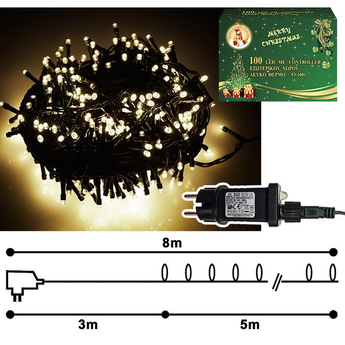 Χριστουγεννιάτικα Φωτάκια Λαμπάκια 100 Led Εσωτερικού και Εξωτερικού Χώρου, Σε Λ χριστουγεννιάτικα είδη   φωτάκια λαμπάκια